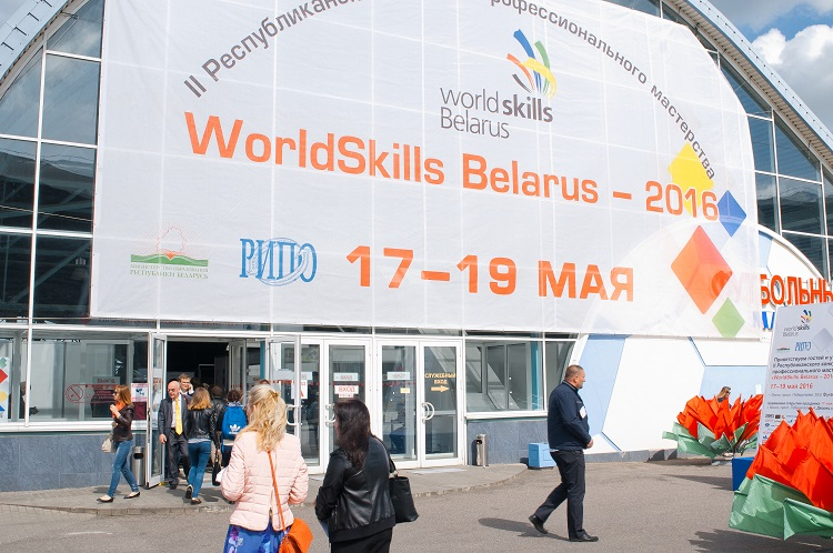 WorldSkills Belarus