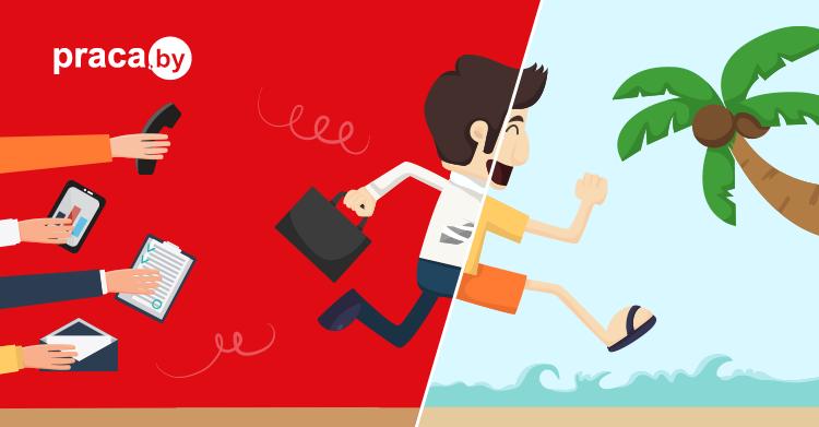 Инфографика: как предотвратить стресс на работе